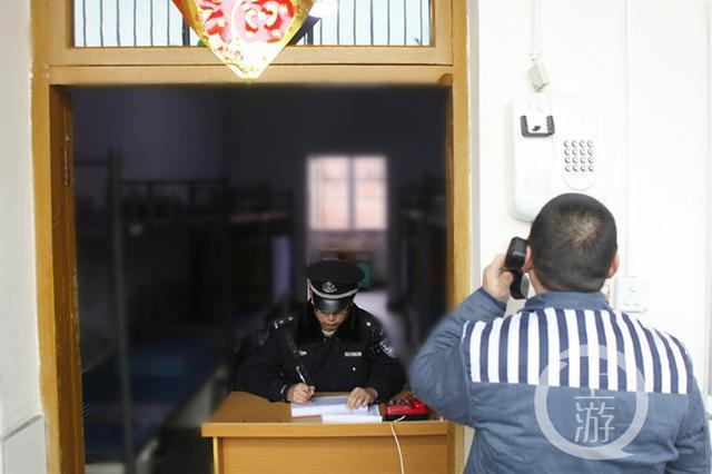 重庆:90多个亲情电话后 犯受贿罪的他在狱中变了