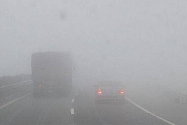 主城先晴后雨最高25℃ 部分高速路段大雾交通管制
