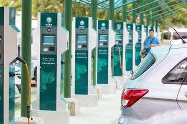 两江新区近800个社区充电桩投用 可用APP查询