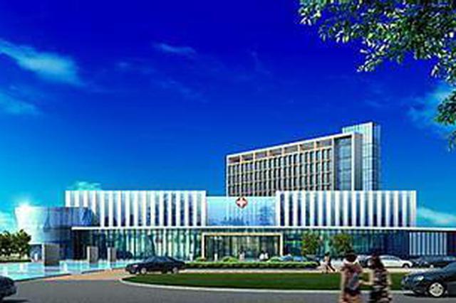 移动支付、智能配药…… 重庆力争三年打造智慧医院