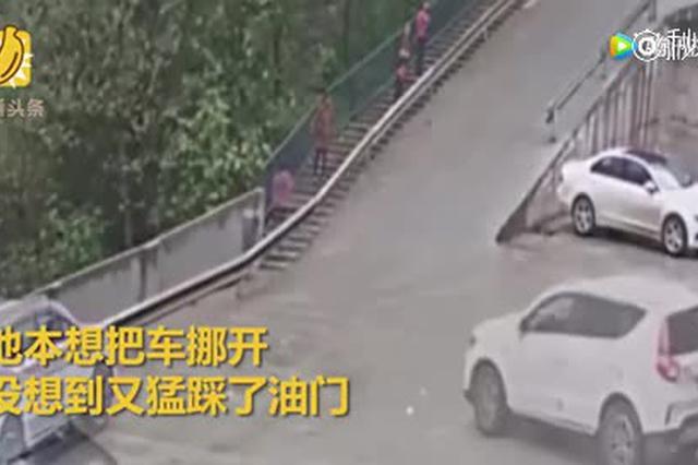 重庆司机上演爬坡 神操作 溜车2次损失3万