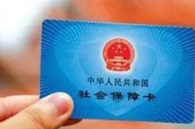 注意啦 2018年重庆失业保险稳岗补贴开始申请啦