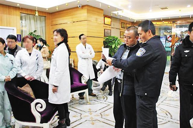 """江北警方破获全市首例""""美容贷""""骗贷案"""