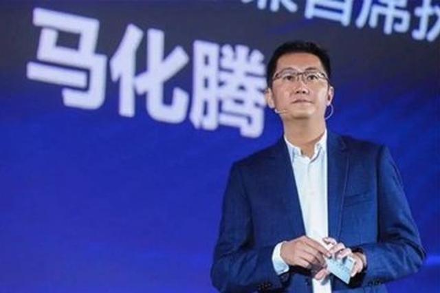 马化腾刘强东即将联袂来渝 这次是为了这个重大峰会