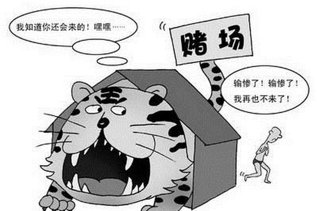 重庆一公司职员挪用50多万公款网上赌博被刑拘