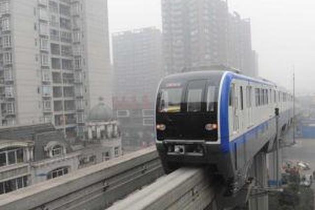 """不挤了!重庆轨道3号线技术改造 18座车站将""""加长"""""""