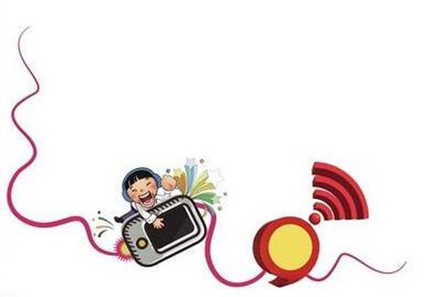5G电话通话成功 最快后年在渝正式商用