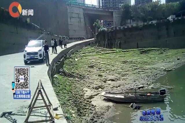 李家沱码头发现一具浮尸 疑是电鱼不慎所致