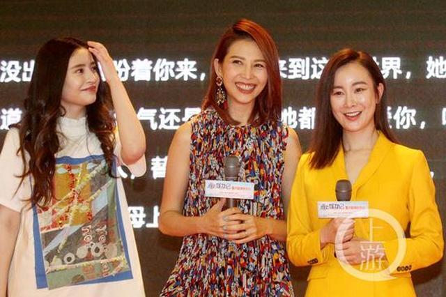 蔡少芬(右二)、张檬(右一)、李心艾(左二),樊霖峰(左一)四位主演现身活动现场。上游新闻-重庆晨报记者 高科 摄