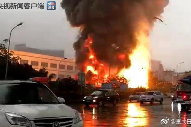 重庆一物流加工公司清晨爆炸起火 暂无人员伤亡