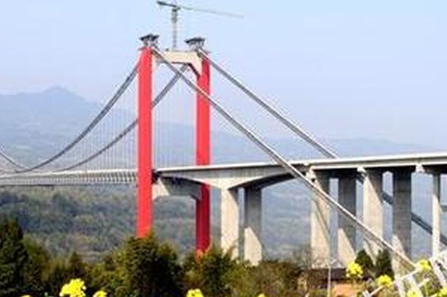 江习高速预计6月30日通车 重庆再增一条出省通道