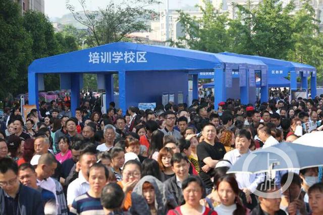 重庆民企招人了!80余场招聘会提供40余万个岗位