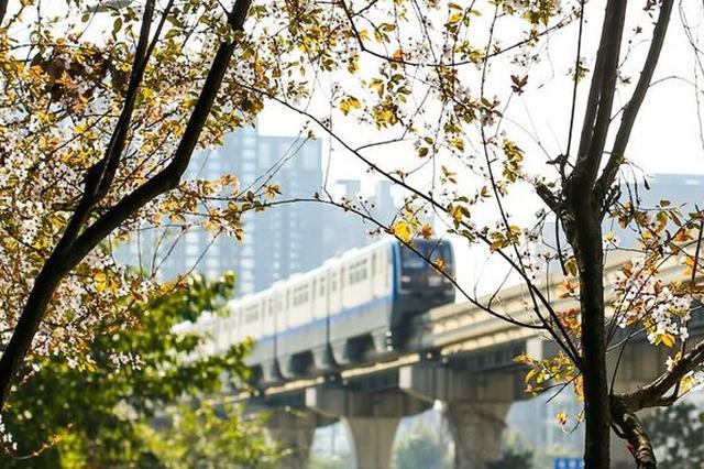 重庆轨道交通2020年前换新颜:1号线增车2号线大修