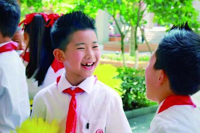 重磅!九龙坡区2018义务教育阶段小学招生方案出炉