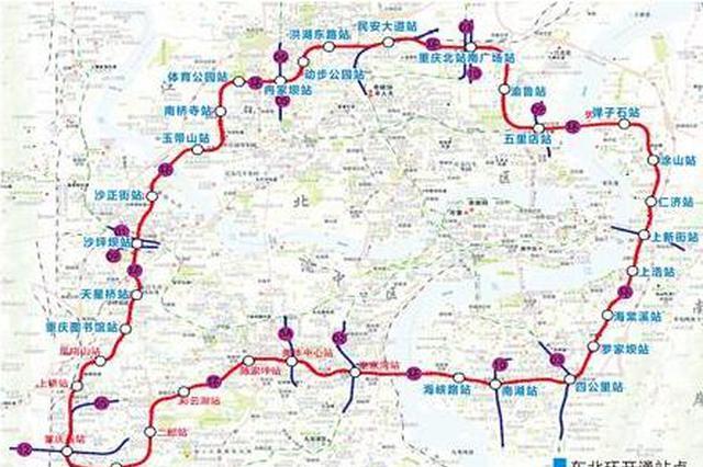 重庆地铁网络日趋完善 倒逼各大商圈错位发展