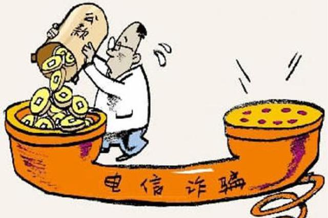 """重庆男子百余次转账9万多  """"护士女友""""竟是个大叔"""