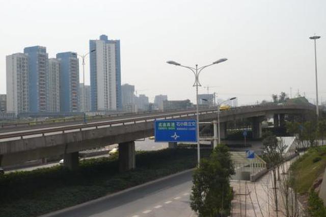 渝遂立交连接高九路 沙坪坝与高新区添一条横向通道
