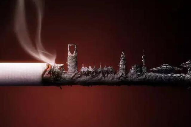 重庆成年人近3成是烟民 戒烟可到医院找专家帮助