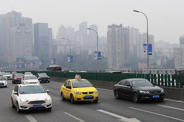 重庆:五一假期三桥通行不限号 拥堵节点预测