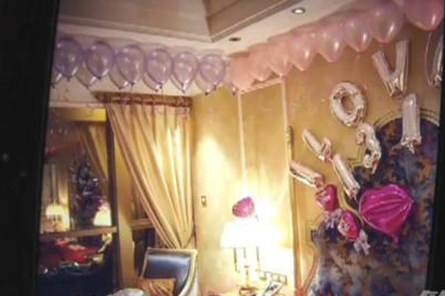 新人在南滨路一酒店设婚房贴喜字 竟被索赔一千元