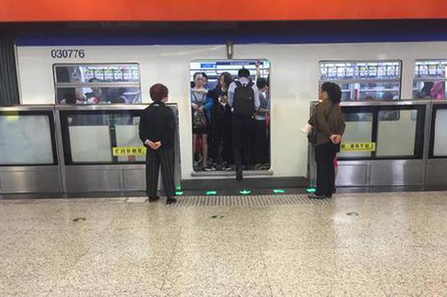轨道3号线南坪站和牛角沱站客流已恢复正常 限流取消