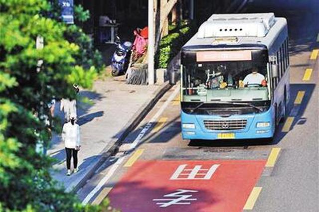 重庆或推出全白天时段公交优先道 今年初定增加14条