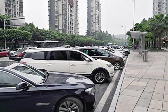 重庆:乱停放导致交通拥堵 周边居民叫苦不迭