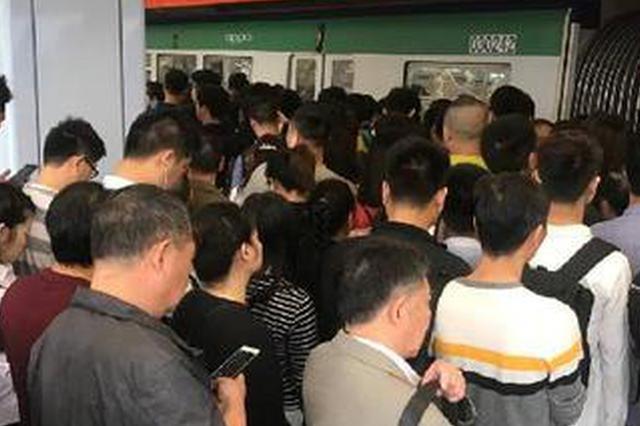 轨道交通3号线牛角沱及南坪站现已采取限流措施