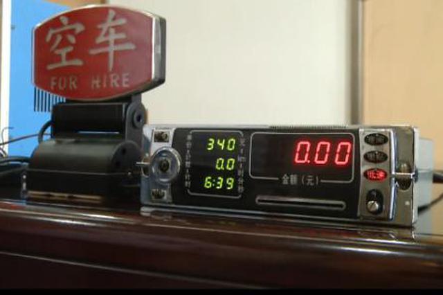重庆老太打车18公里被收430元 的哥停运10天罚500元