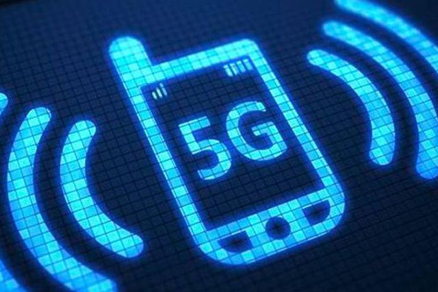 重庆:从个人生活到产业生态 5G将颠覆哪些领域?
