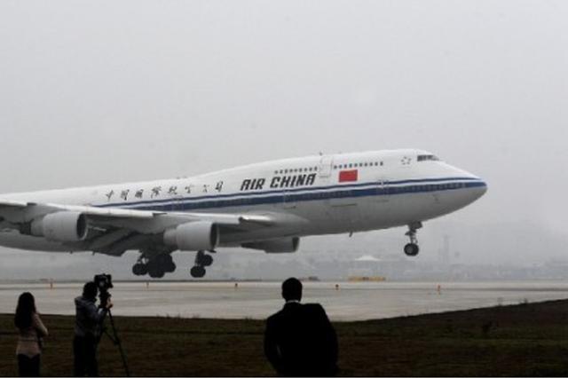 五一小长假来了 重庆出港机票最低1.3折