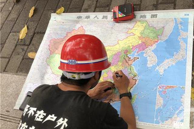 万里走单骑!他9个月骑行12000公里到了重庆