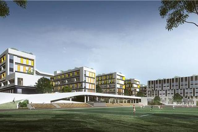 华东师范大学附属学校落户重庆 预计明年秋季正式开学