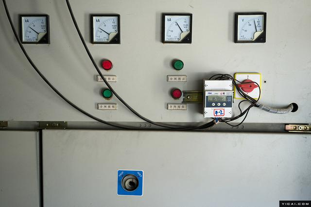 重庆一般工商业电价 每千瓦时下调1.11分