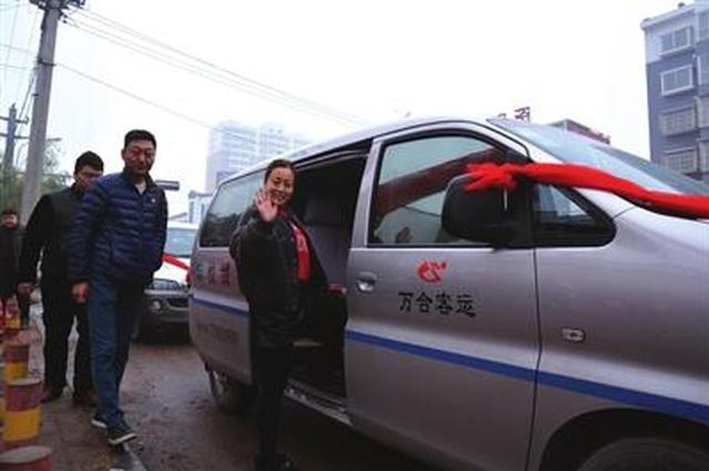 好消息!重庆主城到城口开通城际快车