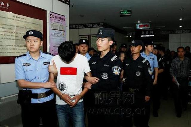 永川警方打掉一个诈骗团伙 抓获涉案人员50余人