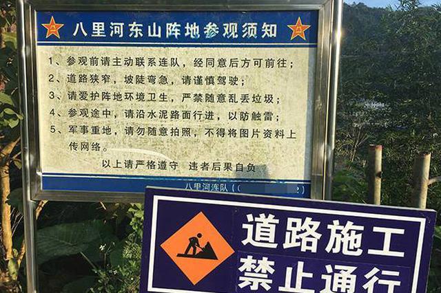 """""""五一""""期间 重庆高速这些路段施工管制"""