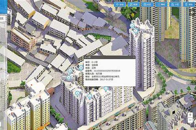 """重庆这份3D""""地图""""能看到坡坡坎坎的每个台阶"""
