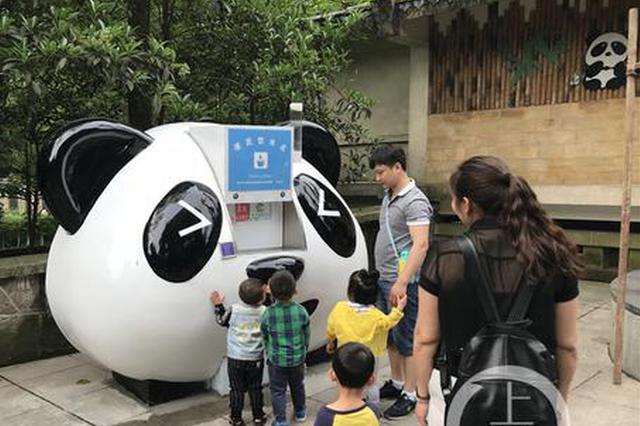 萌萌哒 熊猫饮水亭亮相重庆动物园