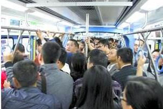 """这锅我不背!还原重庆轨道交通3号线""""扒门事件"""""""