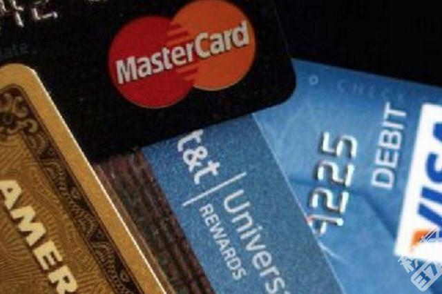 部分银行信用卡涉房交易被限额:单月最高2万
