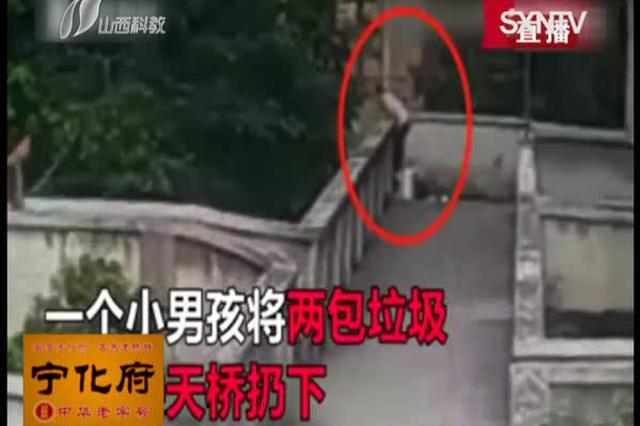 """重庆:""""熊孩子""""高空抛垃圾 里面竟有玻璃碎件"""