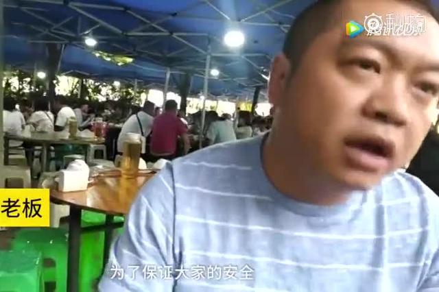 大排档突遇暴雨老板免单3万:没吃高兴不要钱