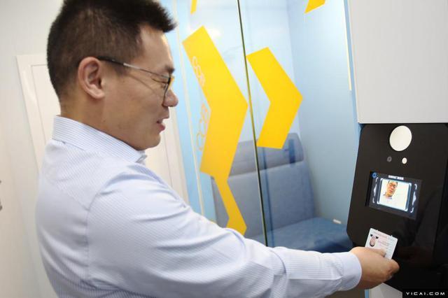 重庆居民投资选择 理财产品上升股票房产下降