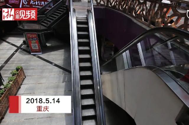 重庆现最苗条电梯:连电梯都减肥了