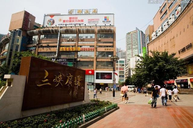 """三峡广场将建地下道路分流系统 解决交通""""肠梗阻"""""""