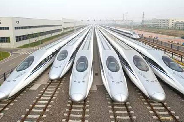 渝湘高铁重庆至黔江段将开建 重庆到长沙仅3小时