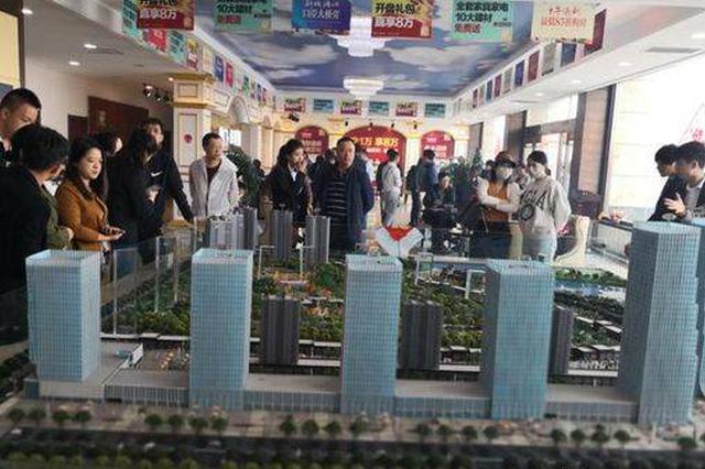 重庆开展为期5个月的房地产市场秩序专项整治