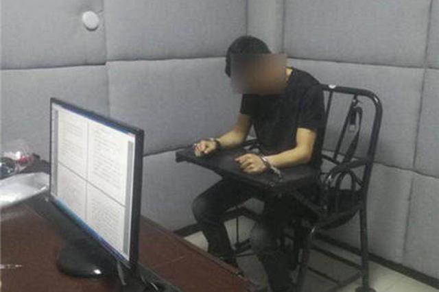 微信群里辱骂民警 合川一男子被行政拘留5天