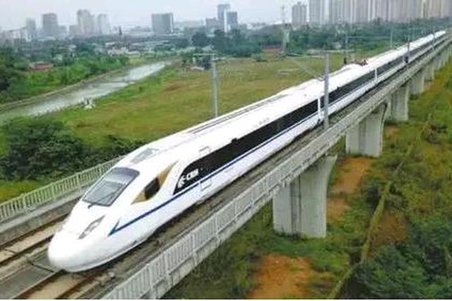 总投资3100亿!重庆将建25条高速公路3条高速铁路